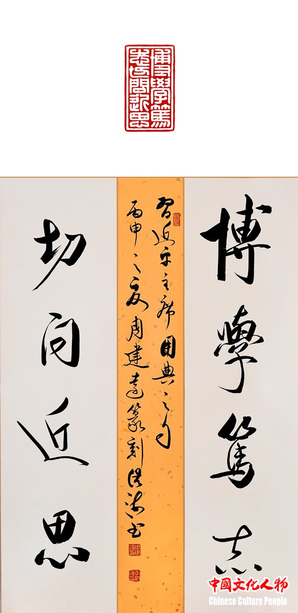 李洪海:坚定文化自信,用书法传播正能量
